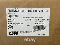 CM Shopstar 1/8 Ton 250 lb. Hoist 10' Lift 24 fpm 460 Volt 3 Phase NOS