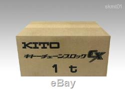 KITO compact chain block CX010L 1.0 ton x 2.5 m from JAPAN DHL Fastest Ship NEW